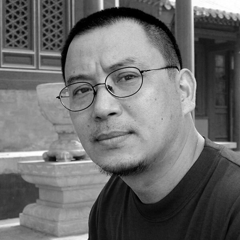 Wenjing: Inscriptions on Bone